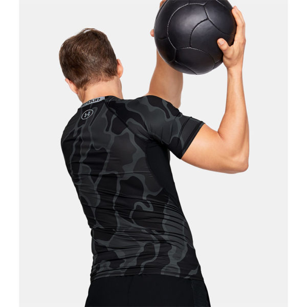 Majica-Under-Armour-HG-Print-SS-M2