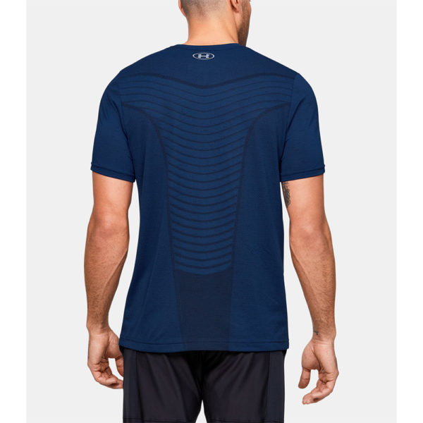 Majica-Under-Armour-Seamless-Wave-SS-M-2