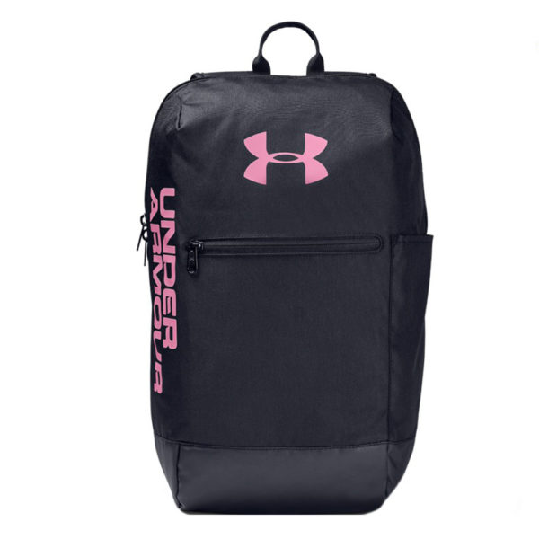 Torba-Under-Armour-Patterson-Backpack2