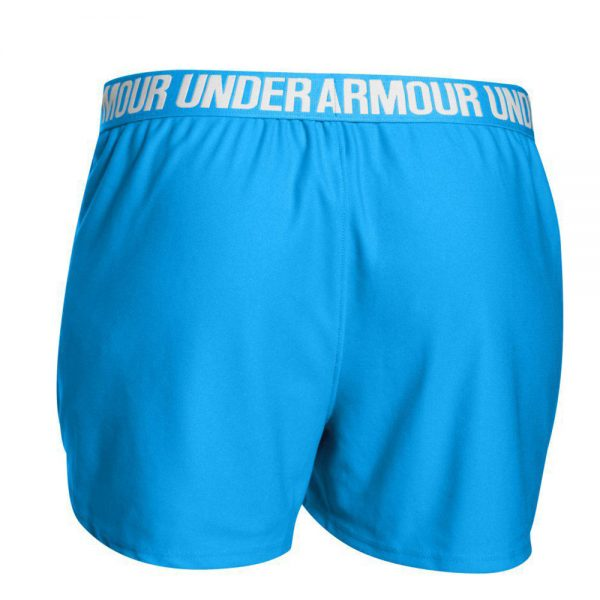Under-Armour-Play-Up-Short1264264-480